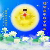 Phap luan cong(PLC) icon