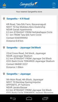 Sangeetha GB apk screenshot