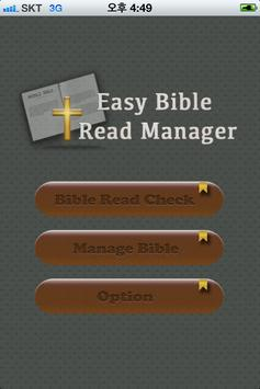 Easy Bible Read Manager apk screenshot