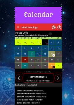 Hindi Astrology Calendar 2017 apk screenshot