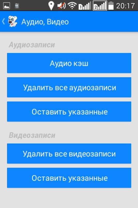 book система автоматического