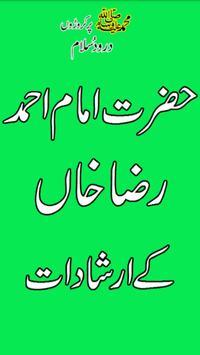 Imam Ahemd Raza Ala Hazrat poster