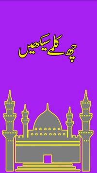 Six 6 Kalmy Best Islamic App poster