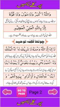 Six 6 Kalmy Best Islamic App apk screenshot