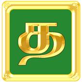 Tamil Ponmozhigal Daily icon