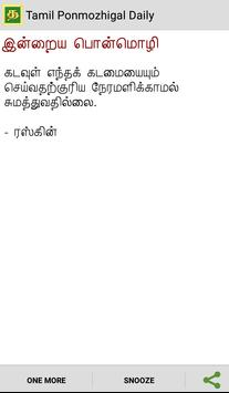 Tamil Ponmozhigal Daily poster