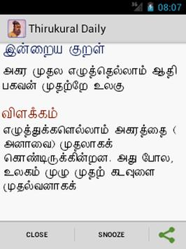 Thirukural Daily apk screenshot