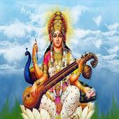 Shri Saraswati ji ki Aarti icon