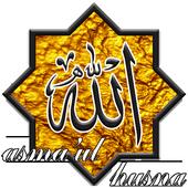 Syarh Asmaul Husna icon