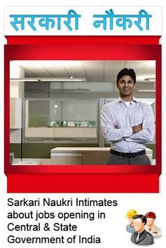 Sarkari Naukri, सरकारी नौकरी poster