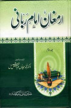 Armghan e Imam e Rabbani 2 poster