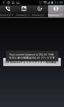 ClubThailand apk screenshot