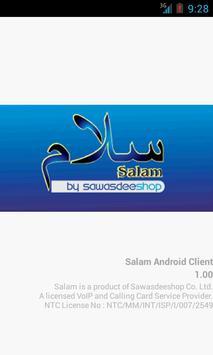 Salam apk screenshot