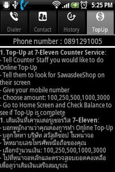 DeeDial apk screenshot