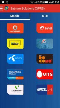 Satnam Solutions apk screenshot