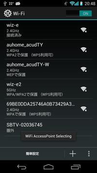 Segnale Rinfrescare 3G/4G/WiFi apk screenshot