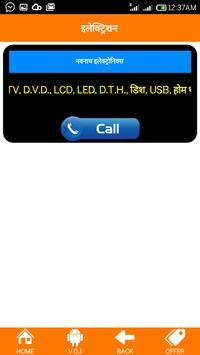 Satara Live apk screenshot