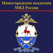 НА МВД России icon