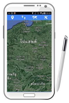 Satellite Map Live apk screenshot