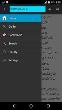 TeluguBible apk screenshot