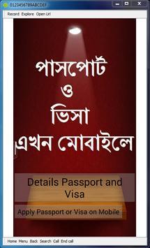 Passport Visa on Mobile in BD poster