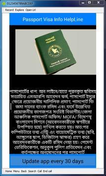 Passport Visa on Mobile in BD apk screenshot