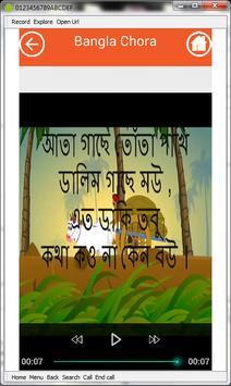Sonamonider Bangla Chora in BD apk screenshot