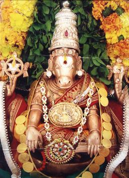 Om Namo Narayanaya apk screenshot