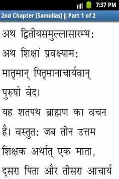 Satyarth Prakash apk screenshot