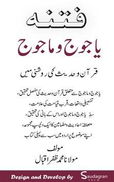 Fitna Yajooj Majooj (URDU) poster