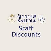 تخفيضات موظفي الخطوط السعودية icon