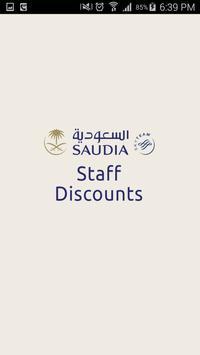 تخفيضات موظفي الخطوط السعودية poster