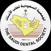 The Saudi Dental Society icon