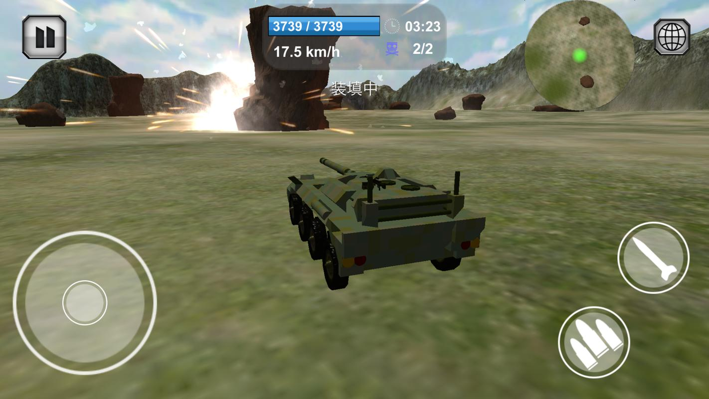 battle car craft apk download free simulation game for android. Black Bedroom Furniture Sets. Home Design Ideas