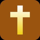 Christianisme et Mystique icon