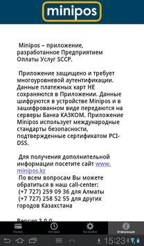 Minipos apk screenshot