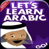 Learn Arabic Tutorial icon