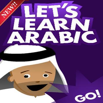 Learn Arabic Tutorial poster