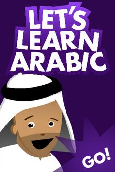 Learn Arabic Tutorial apk screenshot