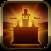 Guia Encuentro 2012 - Bíblico icon