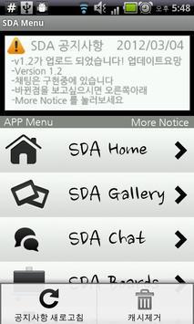 SDA APP apk screenshot