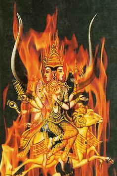 Agni Puran Hindi poster
