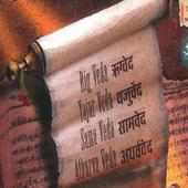 Four Vedas Hindi Sanskrit icon