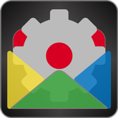Super Duper Messaging Manager icon