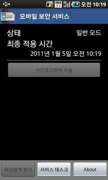 MDM Installer apk screenshot