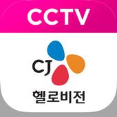 CJ CCTV icon