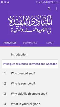 Al-Mabaadi-ul-Mufeedah poster