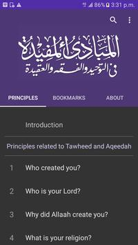 Al-Mabaadi-ul-Mufeedah apk screenshot