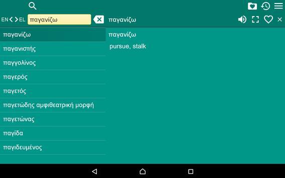 Greek English Dictionary Free apk screenshot