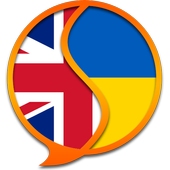 English Ukrainian Dictionary F icon